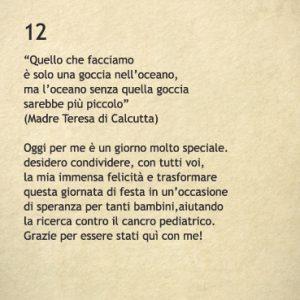 openonlus-bomboniere-solidali-pergamena12